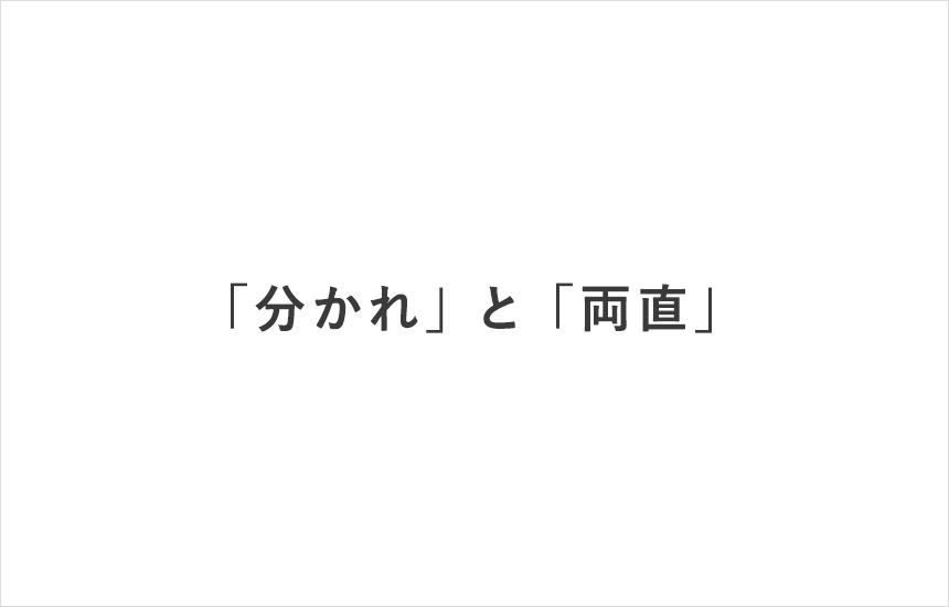 02.仲介手数料のしくみ | シンケン不動産